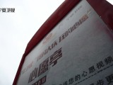 4、在银川火车站,心愿亭收集到了这些愿望