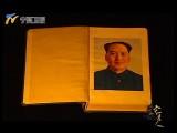 5、两本日记,记录他们在宁夏的青春岁月
