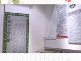 宁夏故事_文物——陕甘宁省豫海县回民自治政府成立大会旧址