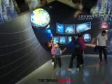 0924  新媒体 博物馆奇妙夜  王昭 刘钊 王虹