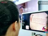 【5G看中阿】小编带你逛展会:一大批顶级硬核医疗科技来袭!