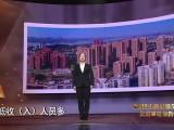 桂小妹网络版