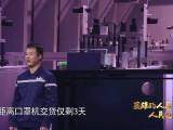 吴科龙网络版