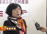 【两会声音】宁夏政协委员刘媛:全国优质儿科医疗资源落地宁夏
