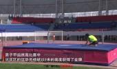 【遇见宁夏】自治区第十五届全运会田径项目迎来首个比赛日