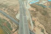 第十四篇—一桥跨越两千年