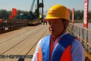 第十七篇—中卫镇罗黄河大桥