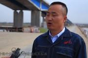 第十八篇—红崖子黄河公路大桥