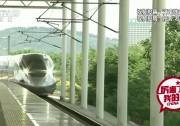"""《厉害了我的国》:?#26696;?#20852;号""""提速中国高铁领跑全球"""