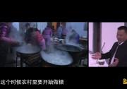 《中国创业者》快递人生