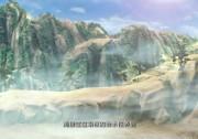 中华治水故事-《大禹治水》