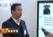 【两会声音】自治区人大代表 魏廷峰:扶贫要科学决策 科学规划