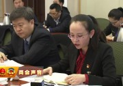 【两会声音】自治区人大代表 王慧萍:以政策支持缓解学前教育师资短缺问题