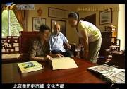 61、他是宁夏大学的老校长,也是新中国宪法学泰斗