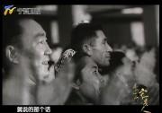 44、1959年,她見到了毛主席
