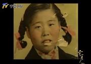 42、1958年,来宁夏当售货员
