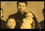 24、他是宁夏的第一位摄影记者
