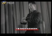 54、寧夏京劇團60級學員班的珍貴影像
