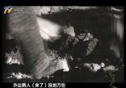 """31、建起寧夏韋州第一間手術室,他們是來自天津的""""626戰士"""""""