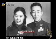 33、宁夏京剧团的前世今生