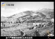 13、杭州知青來到寧夏的第一個冬天,零下二十七度……