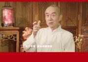 彩色新中国!70年前,中苏摄制组携手用镜头记录新生的中国。开国大典彩色影像首次正式公开!