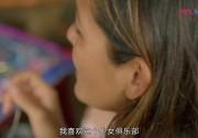 做客中国2