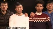 周末旅行家——《滨河达人秀》特别节目-3月31日