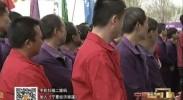 宁夏经济报道-4月10日