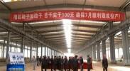 李建华调研宁东基地项目建设时强调 要坚持创新驱动 引领工业转型发展-4月19日