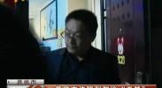 """灵武市法院利剑治""""老赖""""-2017年4月17日"""