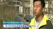"""""""三社联动""""助推社会治理创新发展-2017年4月20日"""