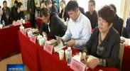 全区十大特色产业示范村工作推进会在贺兰召开-2017年4月17日