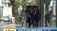 """银川市公交公司优化调整线路 保障市民""""五一""""出行-2017年4月28日"""
