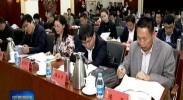 全区党史研究室主任会议在银川召开-2017年4月20日