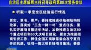 宁夏新闻-2017年4月15日