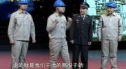 """自治区庆祝""""五一""""国际劳动节颁奖会-2017年4月30日"""
