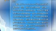 民生问答-2017年4月28日