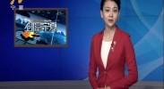 创富宁夏-2017年4月28日