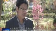 宁夏新闻-2017年4月30日