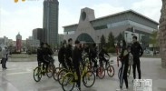 别让共享单车成了共享专车-2017年4月26日