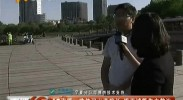 艾依河水草疯长 银川城管集中整治-2017年5月17日