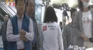 创富宁夏-2017年5月11日