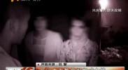 """""""男扮女装""""四名卖淫招嫖违法人员被抓-2017年5月17日"""