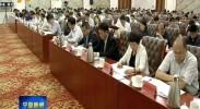 全区干部监督工作座谈会在银川召开-2017年5月18日