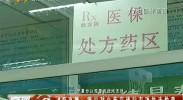 宁夏新闻-2017年5月5日
