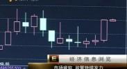 宁夏经济报道-2017年5月9日