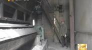 明媚蓝天 银川市拆小并大燃煤锅炉改造在行动-2017年5月17日