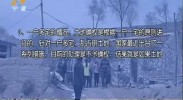 创富宁夏-2017年5月26日