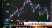 宁夏经济报道-2017年5月1日